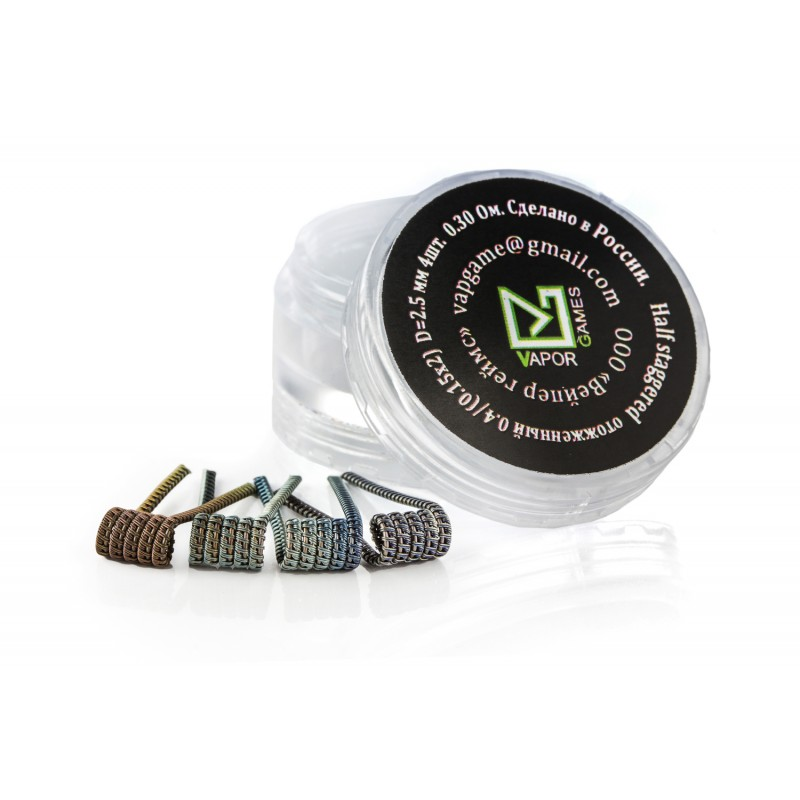 HALF Staggered COIL