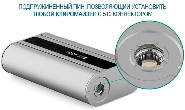 510 коннектор подходит для istick