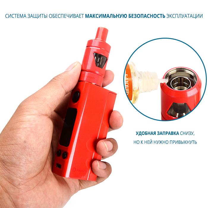 система защиты vtc mini