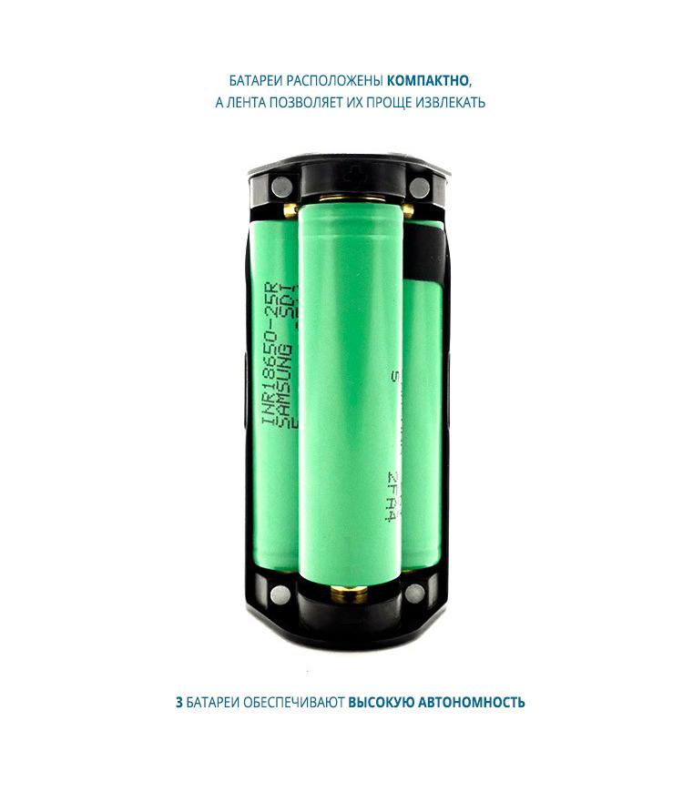 батарейки в rx200